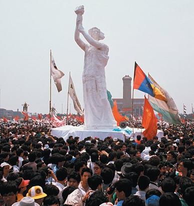 Tiananmen2