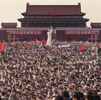Tiananmen3
