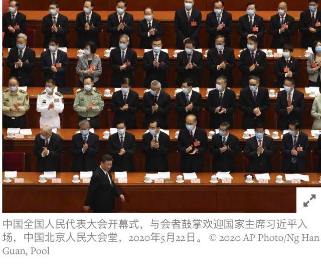 CCP congres